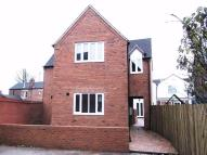 3 bed Detached property in Rothwell Close...