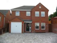 4 bedroom Detached house for sale in Skye Close, Wilnecote...