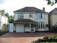 4 bed Detached house in Gillway Lane, Tamworth...