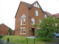 Kensington Drive Town House for sale