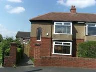 2 bedroom semi detached home to rent in Low Fell