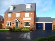 5 bedroom Detached house for sale in Jubilee Way...