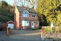3 bedroom Detached home in Gate Road...