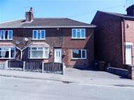 Ash Street semi detached house for sale