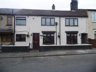 4 bed Cottage in 'Station Cottage', 7...
