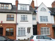 Town House in Lutterworth