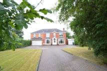 5 bedroom Detached house for sale in Nevin, Station Road...
