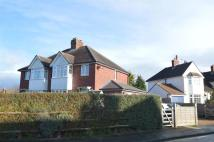 semi detached property for sale in 12 Luciefelde Road...