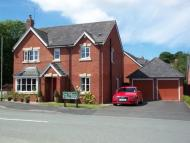 4 bed Detached house in 7 The Quillets...