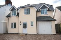 Detached house to rent in Palmers Lane...