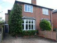 3 bedroom semi detached property to rent in Upper Village Road...