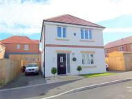 Detached property in Parkland View, Huthwaite...