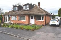 3 bedroom Semi-Detached Bungalow in Brookside Close...