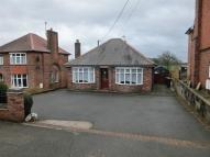 2 bed Detached Bungalow in Hough Hill, Swannington