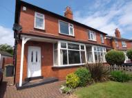 3 bedroom semi detached house to rent in STAINBURN DRIVE...