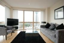 2 bed Flat to rent in Vantage Metro Central...