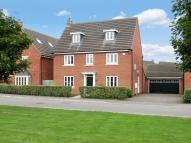 5 bedroom Detached home in 5 Marriner Crescent...