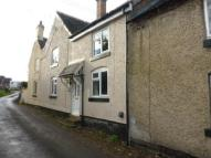 Cottage to rent in Old Hillcliffe Lane...