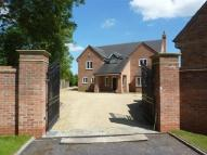 Detached property in Millers Pond, Yoxall...