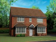 4 bedroom new property in Georges Close...