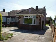 2 bedroom Semi-Detached Bungalow in Butterbache Road...