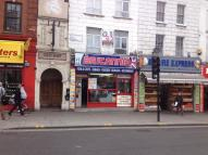 Mare Street Restaurant for sale
