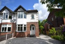 semi detached house in Spencer Road, Whitley...