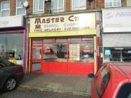 1 bedroom Commercial Property for sale in Kendal Parade...