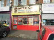 property for sale in Kendal Parade, Edmonton