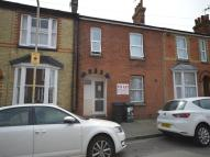 5 bed home to rent in Martyrs Field Road...