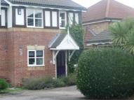 2 bed End of Terrace property in Chelmsford Close, Sutton...