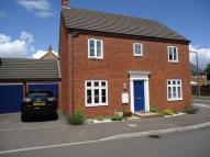 4 bed Detached property in Lucas Close, Maidenbower...