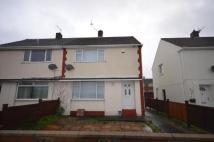 2 bed semi detached property in Leam Lane