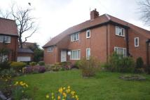 2 bed End of Terrace home in Low Fell