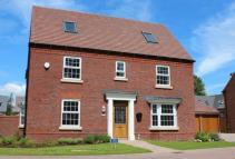 5 bedroom new property in The Oaks  Sutton Park...