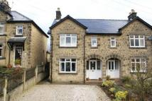 3 bedroom house to rent in 46 Eversleigh Rise...
