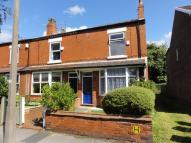 Bankfield Avenue End of Terrace house to rent