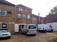 Commercial Property for sale in Freestone Yard...