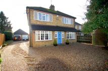 5 bed Detached property in Green Dragon Lane...