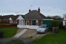 2 bedroom Detached Bungalow for sale in Sleaford Road, Heckington