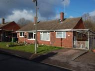 Semi-Detached Bungalow to rent in Brookfield Lane...