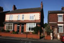 4 bedroom semi detached home for sale in Kiln Lane, Eccleston...