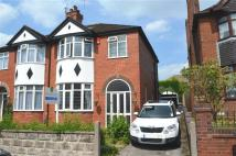 3 bedroom semi detached house in Lansdell Avenue...