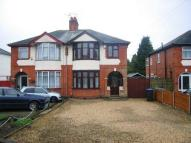 semi detached property to rent in Hillmorton Road...