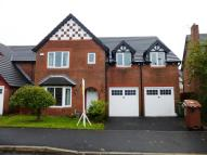 Detached property in Hedworth Gardens...
