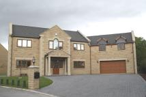 4 bedroom Detached home in Ross Court, Killamarsh...