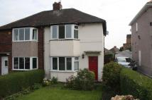 semi detached property to rent in HOPEFIELD AVENUE...