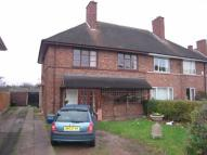 4 bedroom semi detached property to rent in Markfield Road...