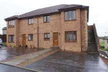 2 bed Flat to rent in Riverside Way, Leven, KY8