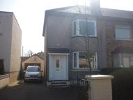 2 bed semi detached house to rent in Barrachnie Road, Glasgow...